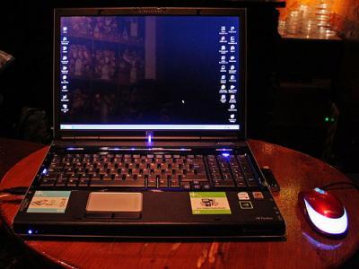 20081120175915-ordenador-portatil.jpg