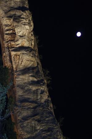 20110916170250-la-porra-iluminada-1.jpg
