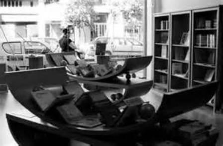 20140120200307-pequeno-teatro-de-los-libros.jpg