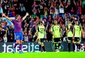 20091026112503-barcelona-zaragoza.jpg